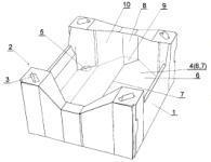 Patent-Service-Skrzynka-transportowa-zwłaszcza-do-warzyw-i-owoców_Ru-64526